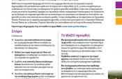 articles_1