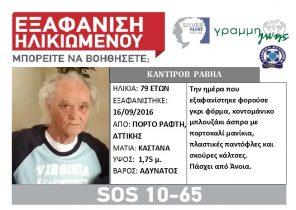 lost-kadirov